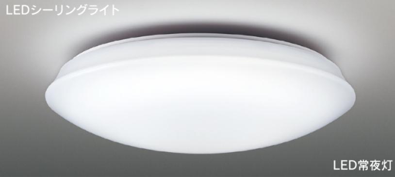 5年保証で安心!!新発売!!LEDシーリングライト ◆8畳用 45W 3600lm リモコン同梱◆LEDH81007-LC【マラソン201402_送料無料】