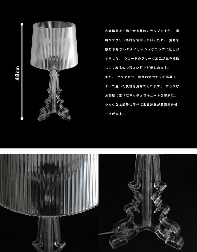 間接照明 テーブルランプ JK124(卓上スタンド デスクライト インテリア照明 )
