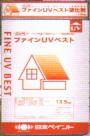 日本ペイント ファインUVベスト 各色 15Ks