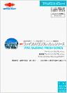 【鉄部用塗料】【業務用 塗料】【シリコン塗料】【日本ペイント】ファインシリコンフレッシュ・白 15Ks