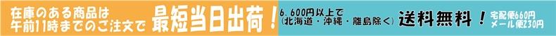MATSUMURA文具・事務用品メーカー:文具・事務用品をメーカーならではのリーズナブルな価格でご提供!