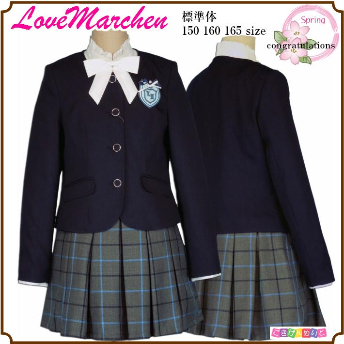 【ラッキーシール対応】 卒業式服 女の子 スーツ 63205 紺ジャケット グレー格子スカート 150 160 165 標準体 小学生 卒服 フォーマル