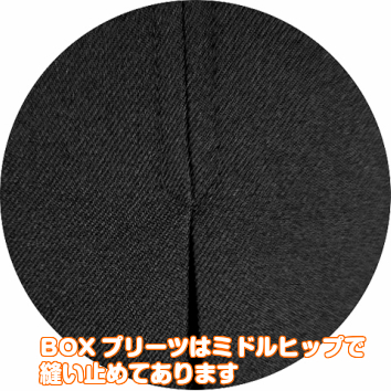 774c7feec29aa0 ... Child plain fabric pleated skirt BOX pleated skirt 2604 black standard  body 130-170 unhurried ...