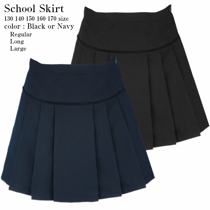 f12828fa8 gokigemmeito: School solid blades with BOX pleat skirt | Rakuten ...