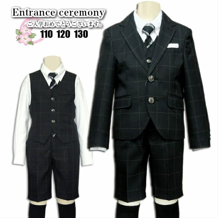 子供服 男の子 43501 キッズ 入学式スーツ 黒 スリーピース ブレサー・ベスト・シャツ・グルカパンツ・ネクタイ・ポケットチーフ 通年 110 120 130 入学式 結婚式 発表会 中国製