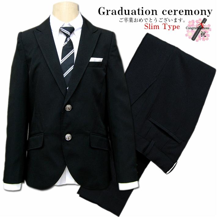 子供服 男の子 43702 ジュニア 卒服 スーツ 黒 スリムタイプ ブレザー・スラックス・白シャツ・ネクタイ・ポケットチーフ 通年 160 在庫限り 卒業式 結婚式 発表会 中国製