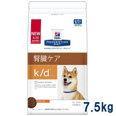 【C】【200円OFFクーポン&エントリーでP3倍】ヒルズ 犬用 【k/d】 7.5kg【4/9(火)20:00~4/16(火)1:59】