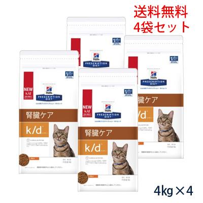 【C】【5のつく日限定!エントリー不要P5倍】ヒルズ 猫用 k/d 腎臓ケア チキン 4kg 4袋セット【2/25(月)20:00~23:59】