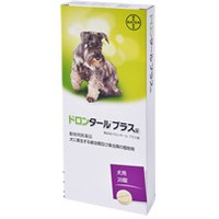 【B】【動物用医薬品】ドロンタールプラス錠 20錠