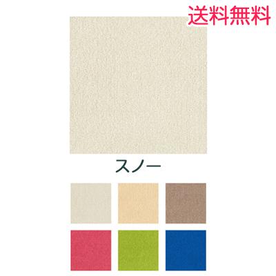 【C】【送料無料】東リ ウィズペットフロア WPF01 スノー 10枚