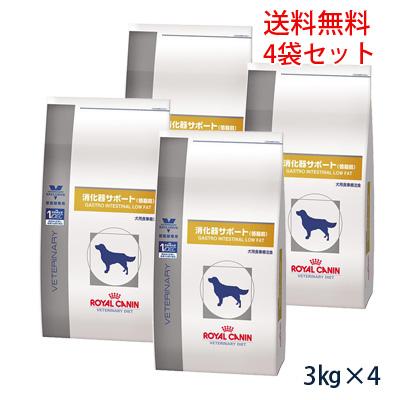 【C】【最大350円OFFクーポン】ロイヤルカナン 犬用 消化器サポート (低脂肪) 3kg 4袋セット【4/19(金)10:00~4/26(金)9:59】