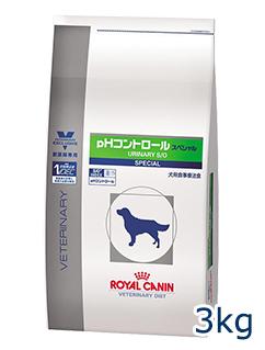 ロイヤルカナン犬用 pHコントロールスペシャル 3kg【あす楽_土曜日営業】