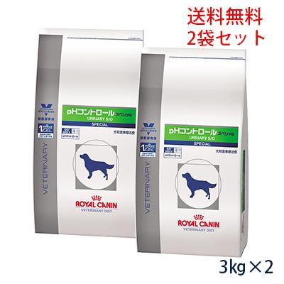 【C】【5のつく日限定!エントリー不要P5倍】ロイヤルカナン犬用 pHコントロールスペシャル 3kg(2袋セット)【2/25(月)20:00~23:59】