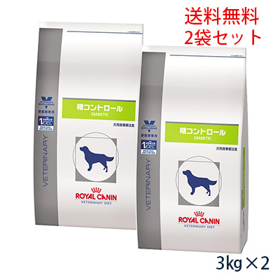 【C】【200円OFFクーポン&エントリーでP3倍】ロイヤルカナン犬用 糖コントロール 3kg(2袋セット)【4/9(火)20:00~4/16(火)1:59】