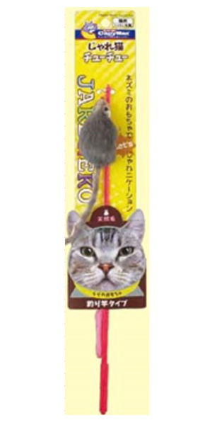 【C】【10%OFFクーポン対象】じゃれ猫 チューチュー【9/11(土)2:00~9/25(土)23:59】