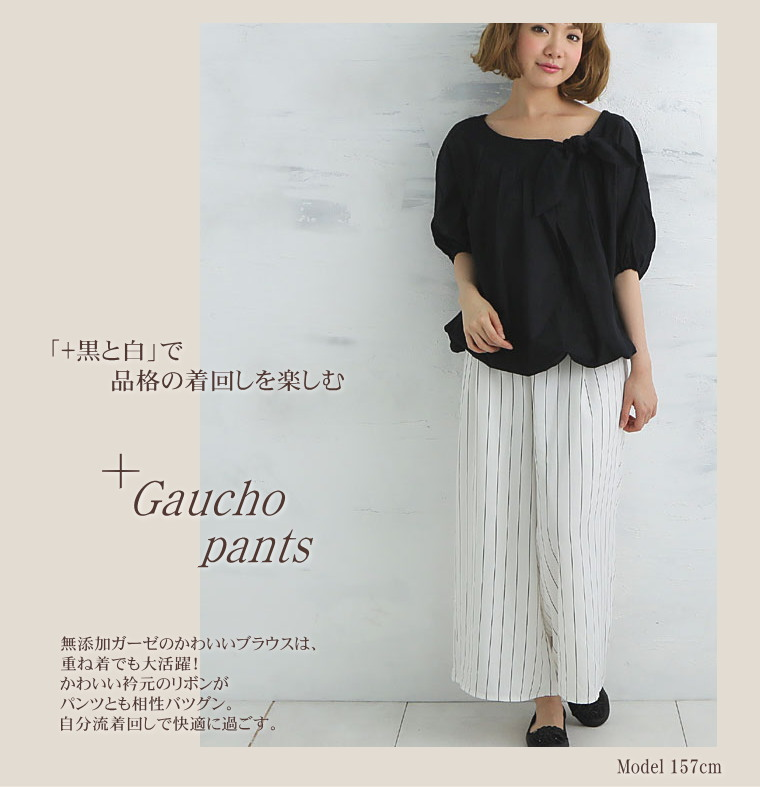 "Re-* Lady's-free ★ made with blouse black of the genuine gauze dolman sleeve, off-white gauze one piece relaxedly blouse shirt Sarah of the dolman sleeve of the feminine silhouette; is cool! ""Japan is made"" of sweat measures atopy sensitive skin row of p"