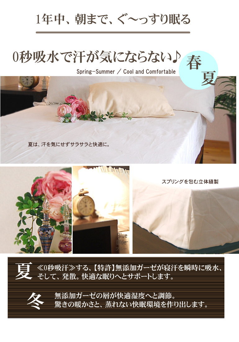 The はさらり winter is a sweat perspiration fast-dry circle washing OK mattress cover toward the niceness ♪ allergy atopy in warm half a year in the 100-percent-cotton summer when it is kind to box sheet single 100*200*30cm ★ no addition gauze box sheet skin