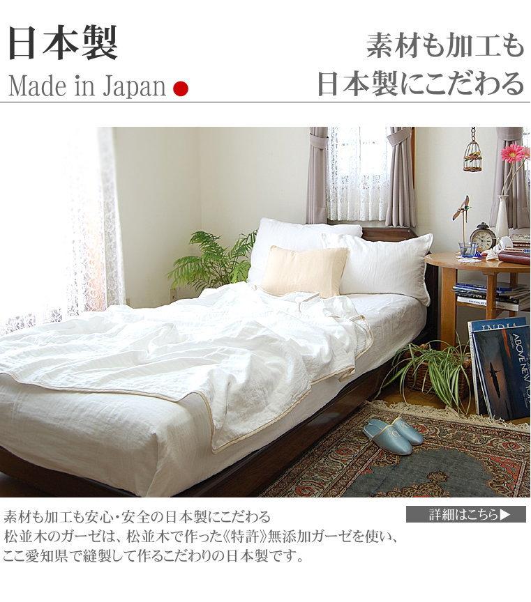 7 겹 거 즈 면 담요 (가 제 모 포 모 포) 싱글 140cm×210cm