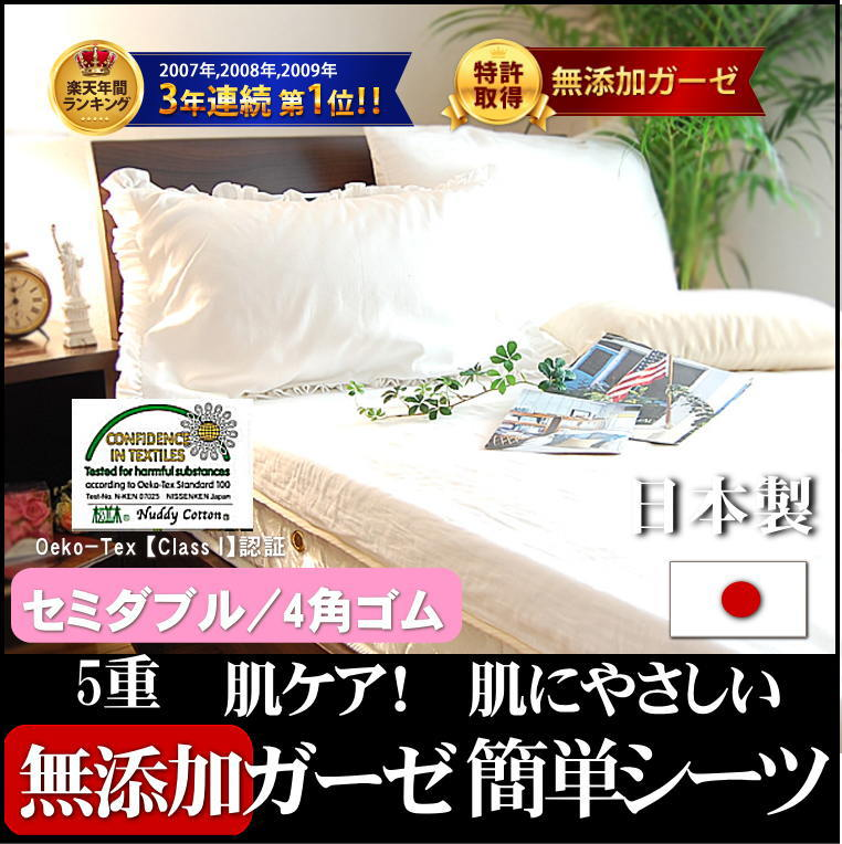 The sheet single ★ allergy skin in winter warm in additive-free gauze  putting on and taking off simple sheet summer of the product made in gauze