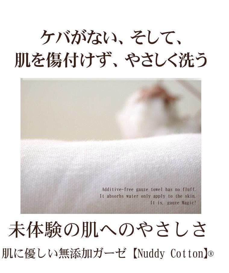 """身体毛巾干燥肌肤敏感肌肤对策棉布100%纱布日本制造★用合算的3种安排客气的刺激洗肌肤的不添加纱布身体毛巾入浴事情、身体毛巾过敏异位性皮肤炎是超过尼龙毛巾的客气的刺激,并且保护肌肤的""""日本制造""""纱布毛巾"""