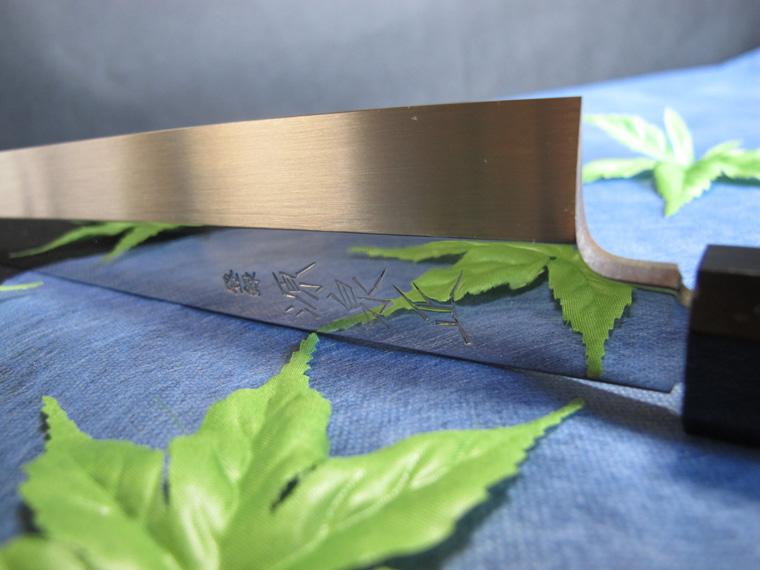 预缴积极 / 蓝钢这个烤的镜面的生鱼片刀 9 英寸 (270 毫米)