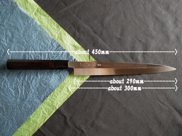 这预缴积极和蓝色纸超级柳树烤刀片刀前 mikohata (300 毫米)