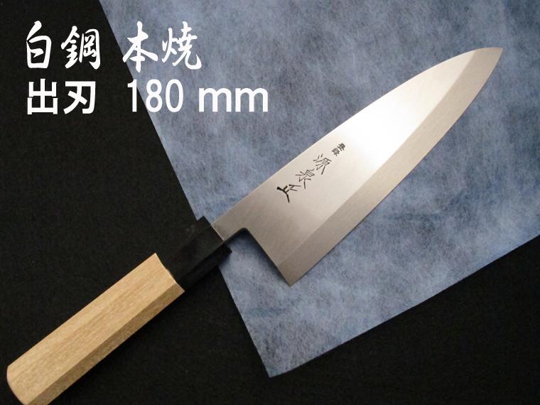 源泉正 [IZUMIMASA] 白鋼本焼 出刃包丁 6寸 (180mm)