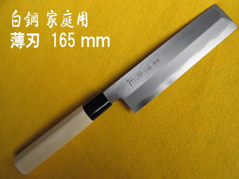 【包丁】【白鋼】【家庭用】【堺包丁】【堺刃物】【和包丁】【料理包丁】【IZUMIMASA】【Homeuse】【Whitesteel】【Knife】【Sakaiknives】 源泉正(みなもといずみまさ) 家庭用 薄刃包丁 5.5寸 (165mm)