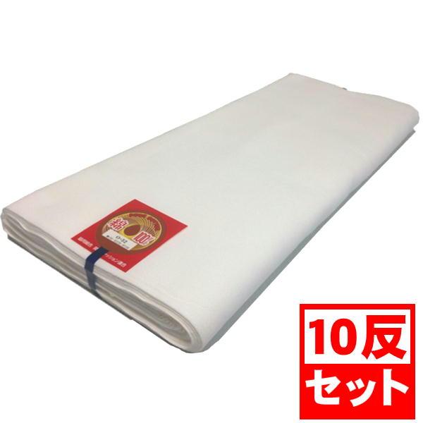 内祝い お祭り 手作りマスク 布おむつ お料理などにもご利用いただける日本製の晒 張りがありあつかい易い生地です 学校や職場での利用に お得な10反セットです 10反セットサイズ:巾 34cm × 長さ 10m素材:木綿 綿100% 日本製色:白 晒 腹帯 サラシ 10メートル 料理 マスク作成 さらし生地 10反 マスク生地 タオル 爆売り 晒10m おむつ 祭 神輿 一反 包帯