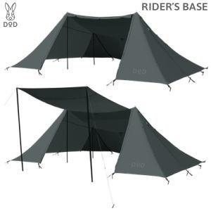 メーカー直送 テント シェルター シェルターテント ライダーズ 大型 ライダーズベース TT3-587-BK ブラック DOD 送料無料