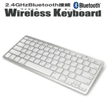 送料無料 Bluetooth キーボード iOS ファンクションキー 24時間限定最大2000円OFFクーポン配布中 モデル着用&注目アイテム 8 15限定 Windows mini 注目ブランド Libra Bluetoothキーボード iPad Android iPhone5対応 LBR-BTK1