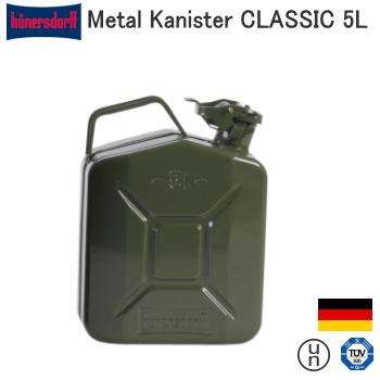 hunersdorff Metal Kanister CLASSIC 5L 燃料キャニスター olive 434400 送料無料