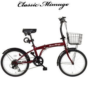 メーカー直送 Classic Mimugo 20インチ折畳自転車 6段ギア FDB206SG-RL MG-CM206SG-RL クラシックレッド クラシックミムゴ 送料無料