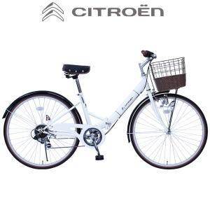 メーカー直送 26インチシティサイクル CITROENシティFDB266SG MG-CTN266G バニラホワイト 送料無料