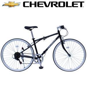 メーカー直送 CHEVROLET 700Cクロスバイク 外装6段ギア FD-CRB700C6SG MG-CV7006G ブラック 送料無料