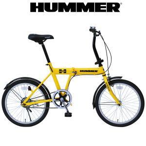 メーカー直送 HUMMER 20インチ折畳自転車 FDB20G MG-HM20G イエロー 送料無料