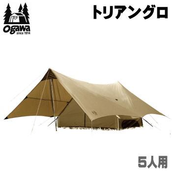 ogawa オガワ テント CAMPAL JAPAN テント 5人用 トリアングロ 2745 キャンパル 送料無料