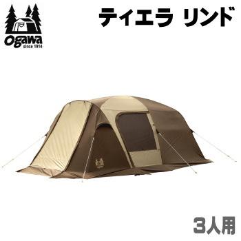 ogawa オガワ テント CAMPAL JAPAN テント 3人用 ティエラ リンド 2761 キャンパル 送料無料