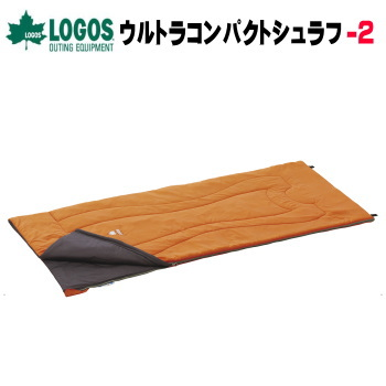寝袋 シュラフ LOGOS スリーピングバッグ ウルトラコンパクトシュラフ・-2 72600470 ロゴス 送料無料
