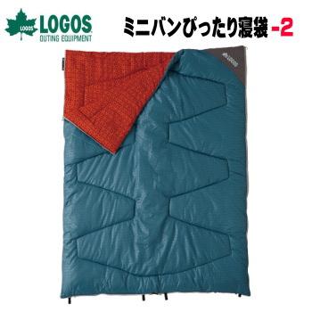 寝袋 シュラフ LOGOS スリーピングバッグ ミニバンぴったり寝袋・-2(冬用) 72600240 ロゴス 送料無料