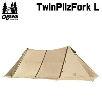 ogawa オガワ テント CAMPAL JAPAN テント ツインピルツフォークL 3346 キャンパル 送料無料