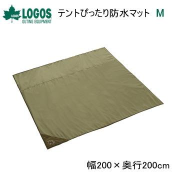 インナーマット LOGOS テントぴったり防水マット・M 71809603 ロゴス 送料無料:オークションハウス・ハンプラ