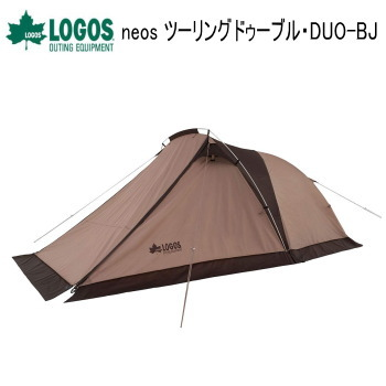 テント LOGOS 2人用 neos ツーリングドゥーブル・DUO-BJ 71805556 ロゴス 送料無料