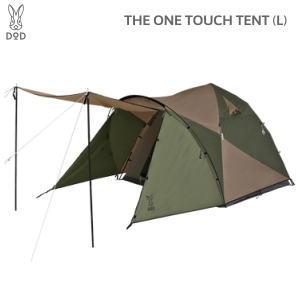 テント 5人用 DOD ザ・ワンタッチテントL T5-674-KH タン/カーキ ディーオーディー 送料無料