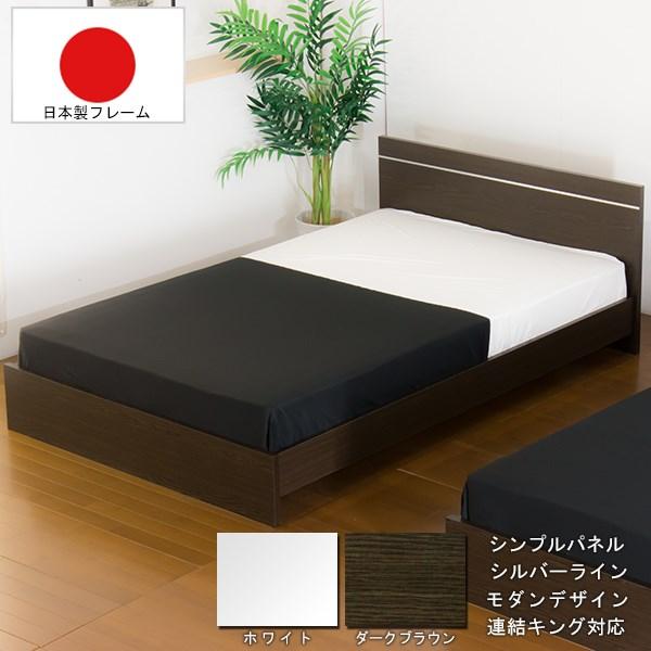 パネル型ラインデザインベッド シングル 二つ折りボンネルコイルスプリングマットレス付 マット付 S ブラウン ホワイト ダークブラウン ベット マットレスセット Brown white DarkBrown 茶 白 BR WH DBR シングルサイズ single bed 寝台