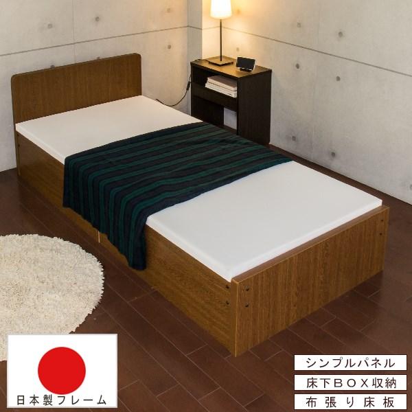 選べる収納スタイル シングルパネルベッド Dタイプ(Box収納×2) セミシングル SS ブラウン ベット Brown 茶 BR セミシングルサイズ semi single bed 寝台