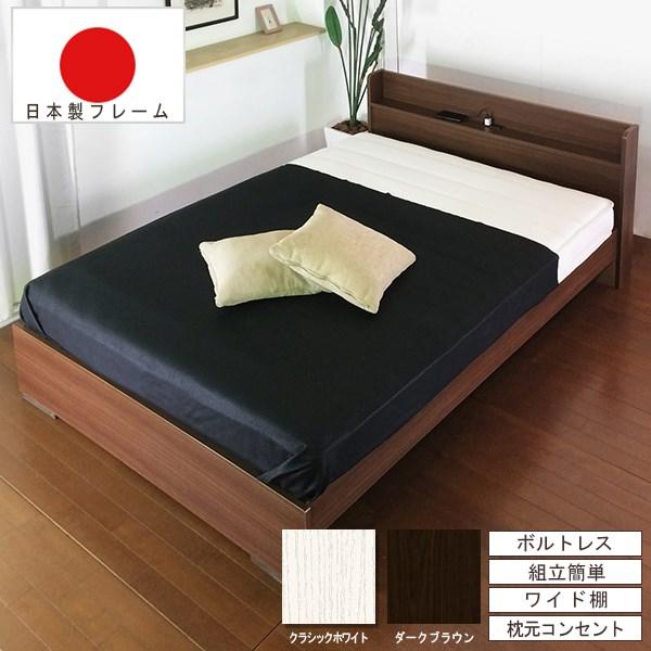 棚 コンセント付き ボルトレスベッド シングル SGマーク付国産ボンネルコイルスプリングマットレス付 マット付 ベット マットレスセット シングルサイズ single bed 寝台