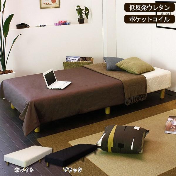低反発ウレタン入りポケットコイルマットレスベッドセミシングル マット付 SS ブラック ベット マットレスセット Black 黒 BK セミシングルサイズ semi single bed 寝台
