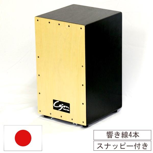カホン(スナッピー付) ツートン 打楽器 ツートーン Cajon two-tone ツートンカラー ツートーンカラー