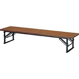 折りたたみ式座卓 1800X600XH330 チーク トラスコ TE-1860